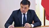 Власти Подмосковья, корпорация «Ростех» и компания  Hitachi приступили к разработке системы обращени...
