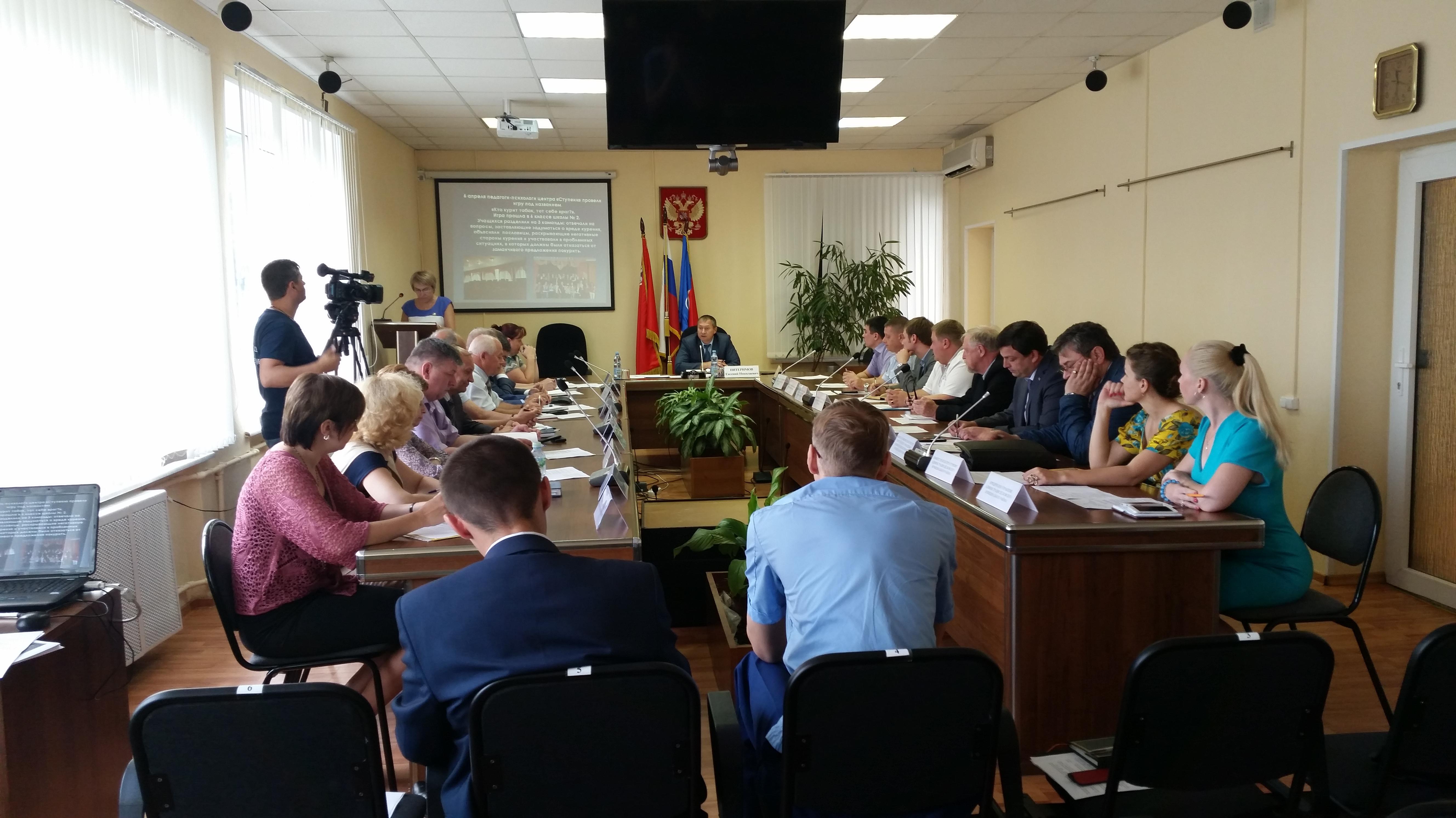 Состоялось очередное заседание Антинаркотической комиссии в Щелковском муниципальном районе Московской области