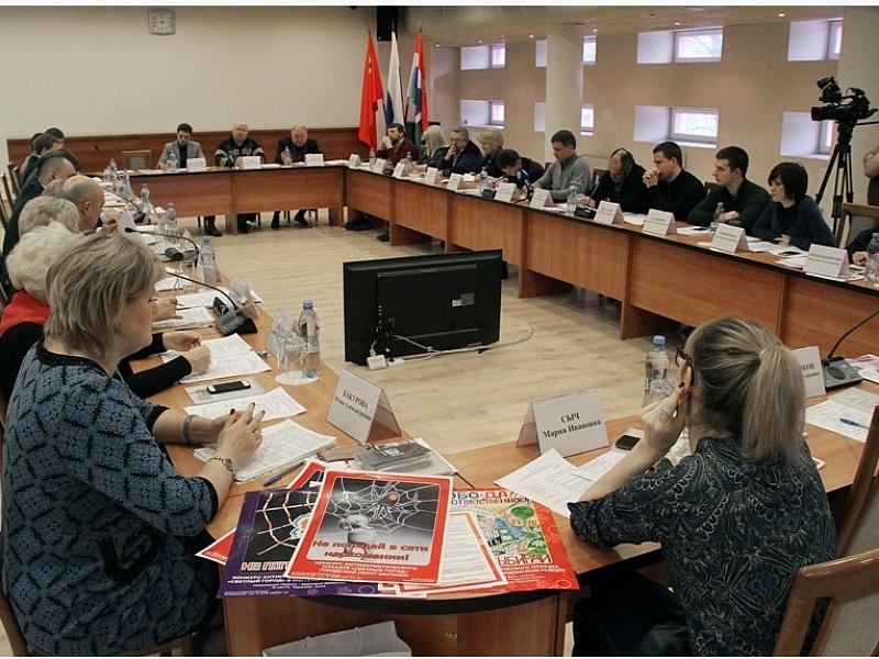 Состоялось очередное заседание Антинаркотической комиссии в Московской области