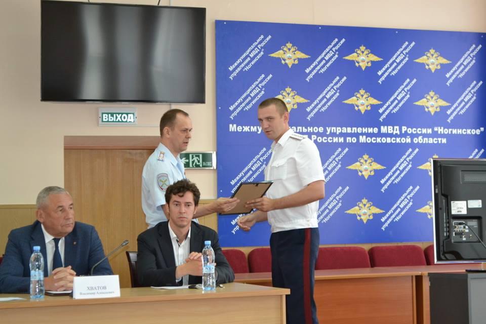 Казаки Ногинского хуторского казачьего общества получили благодарственное письмо