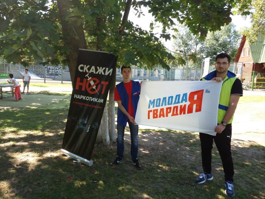 В городе Реутов прошел праздник, посвященный «Дню физкультурника»