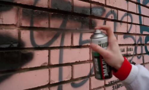 Молодежь Наро-Фоминска выступила против рекламы наркотиков на стенах и асфальте