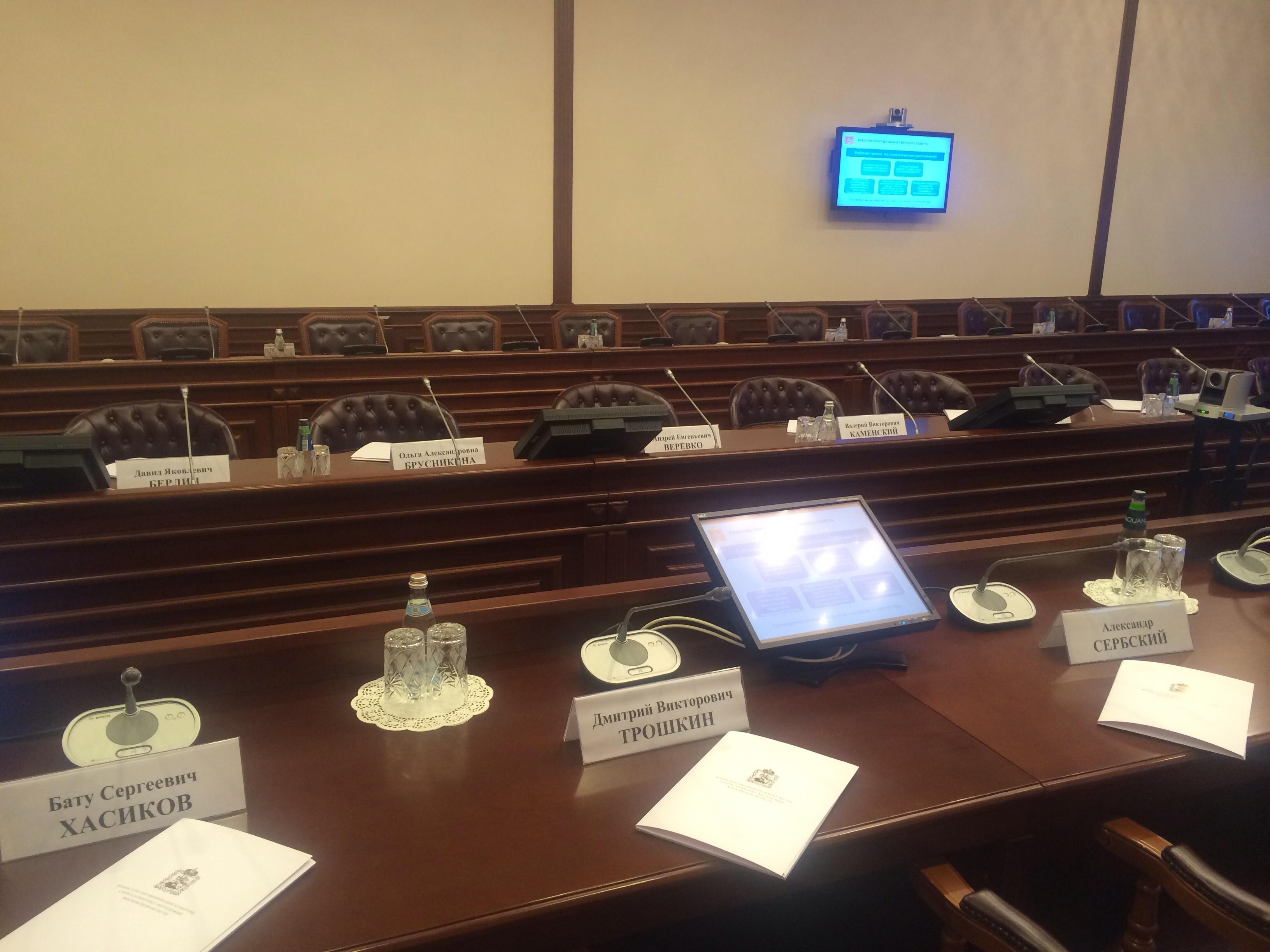 Роман Терюшков: «Деятельность общественного совета существенно повысит эффективность работы министерства»